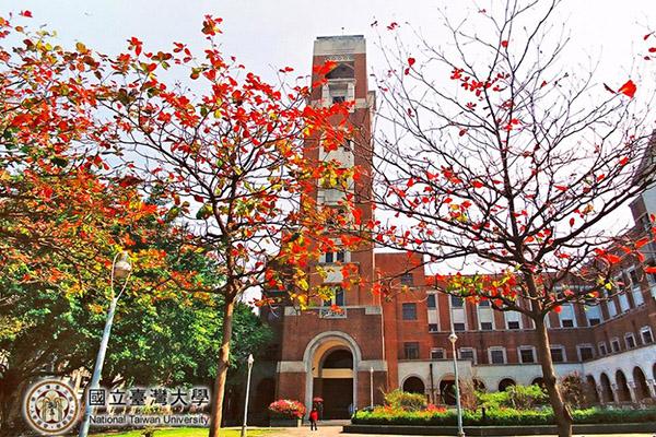 Trường đại học quốc gia Đài Loan