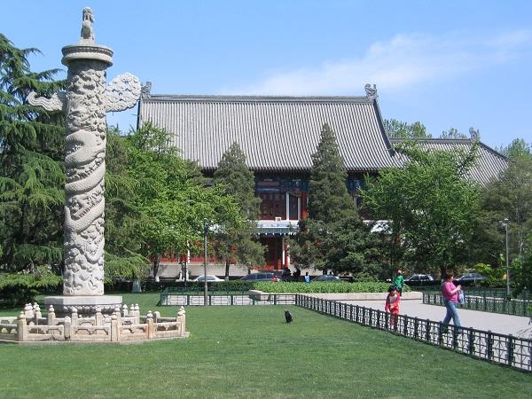 Đại học Bắc Kinh – Peking University | Du Học Online - Chia sẻ thông tin du  học, tư vấn visa du học
