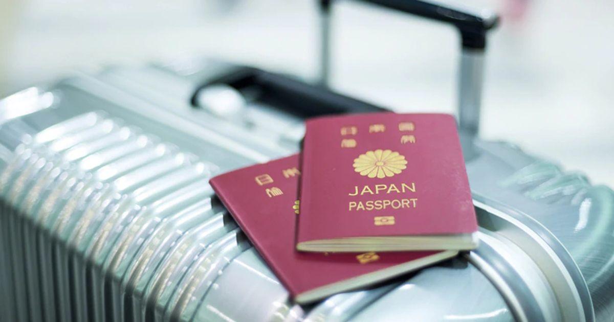 Phân biệt visa du học Nhật Bản và Passport